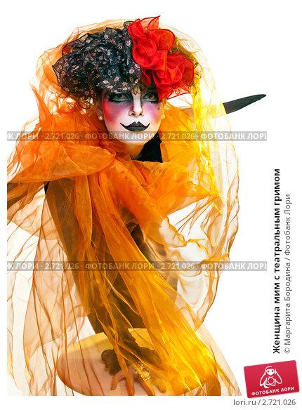 Купить «Женщина мим с театральным гримом», фото № 2721026, снято 23 апреля 2019 г. (c) Маргарита Бородина / Фотобанк Лори