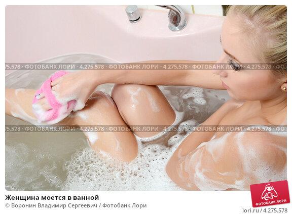 Как мыть вагину видео пост