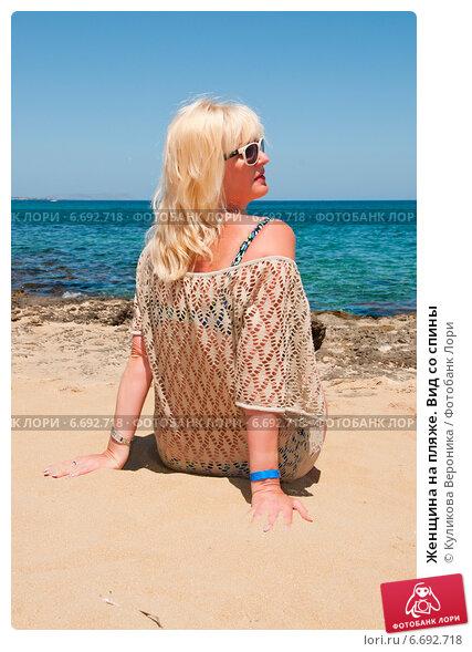 Фото блондинок на пляже со спины 13