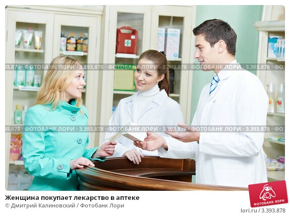 в какой аптеке можно купить эко слим