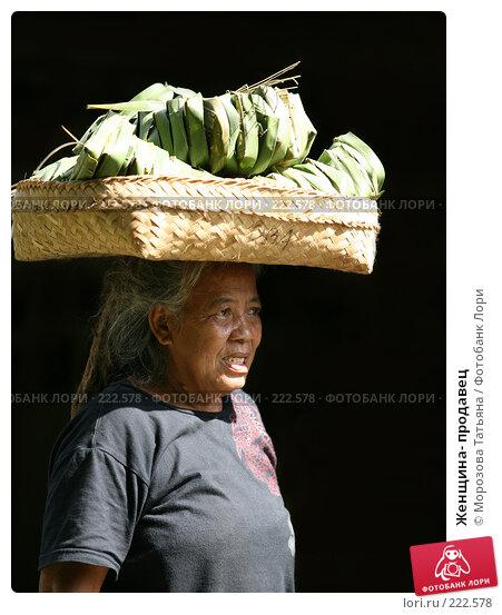 Женщина- продавец, фото № 222578, снято 24 февраля 2008 г. (c) Морозова Татьяна / Фотобанк Лори