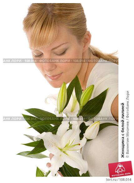 Женщина с белой лилией, фото № 108014, снято 14 июля 2007 г. (c) Валентин Мосичев / Фотобанк Лори