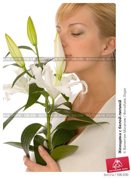 Женщина с белой лилией, фото № 108030, снято 14 июля 2007 г. (c) Валентин Мосичев / Фотобанк Лори