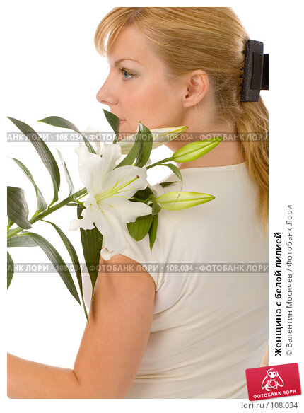 Женщина с белой лилией, фото № 108034, снято 14 июля 2007 г. (c) Валентин Мосичев / Фотобанк Лори