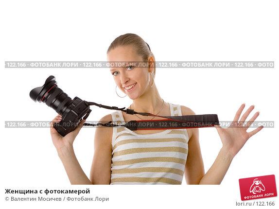 Женщина с фотокамерой, фото № 122166, снято 1 апреля 2007 г. (c) Валентин Мосичев / Фотобанк Лори