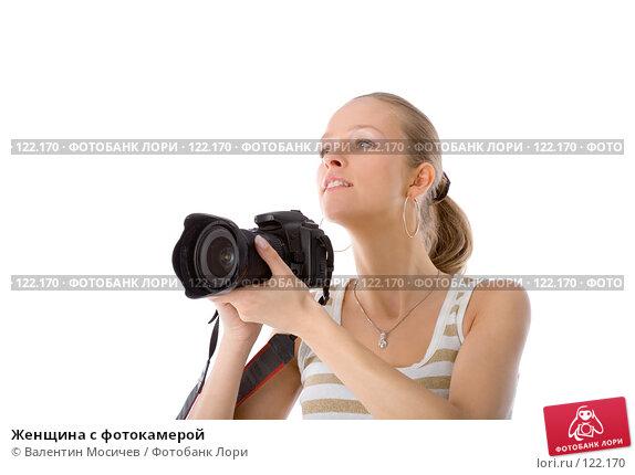 Купить «Женщина с фотокамерой», фото № 122170, снято 1 апреля 2007 г. (c) Валентин Мосичев / Фотобанк Лори