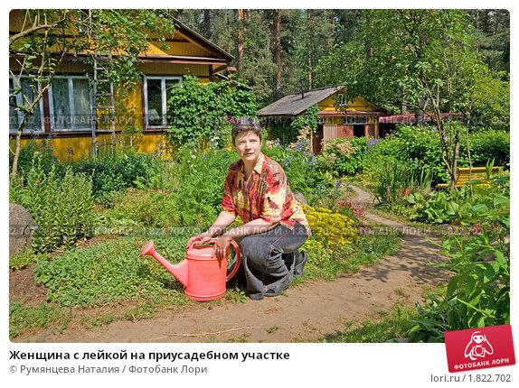 Женщина с лейкой на приусадебном участке. Стоковое фото, фотограф Румянцева Наталия / Фотобанк Лори