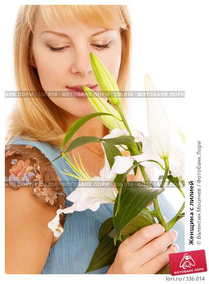 Женщина с лилией, фото № 336014, снято 14 июля 2007 г. (c) Валентин Мосичев / Фотобанк Лори