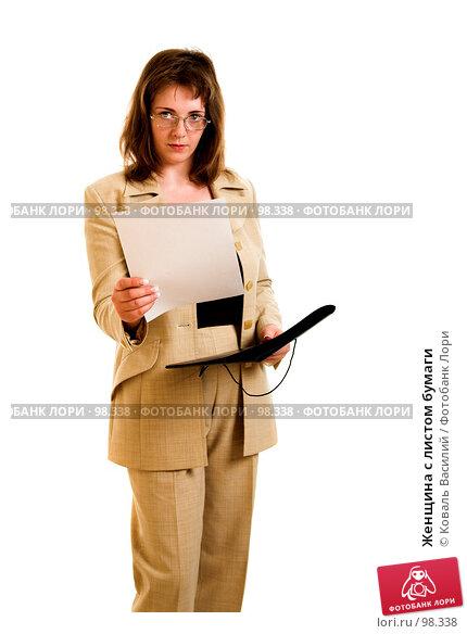 Женщина с листом бумаги, фото № 98338, снято 21 июня 2007 г. (c) Коваль Василий / Фотобанк Лори