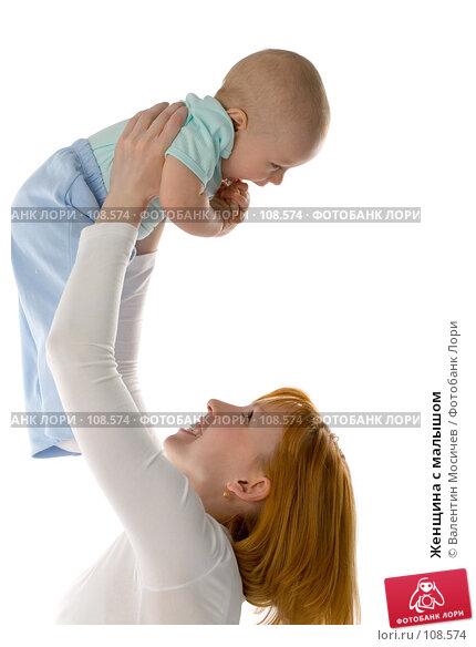 Женщина с малышом, фото № 108574, снято 8 мая 2007 г. (c) Валентин Мосичев / Фотобанк Лори