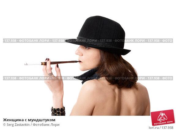 Женщина с мундштуком, фото № 137938, снято 19 апреля 2007 г. (c) Serg Zastavkin / Фотобанк Лори