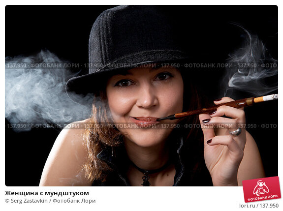Женщина с мундштуком, фото № 137950, снято 19 апреля 2007 г. (c) Serg Zastavkin / Фотобанк Лори