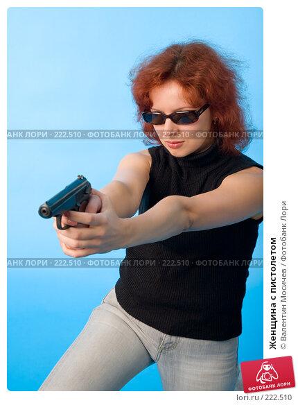 Женщина с пистолетом, фото № 222510, снято 9 сентября 2007 г. (c) Валентин Мосичев / Фотобанк Лори