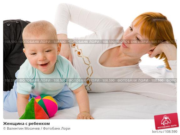 Купить «Женщина с ребенком», фото № 108590, снято 8 мая 2007 г. (c) Валентин Мосичев / Фотобанк Лори