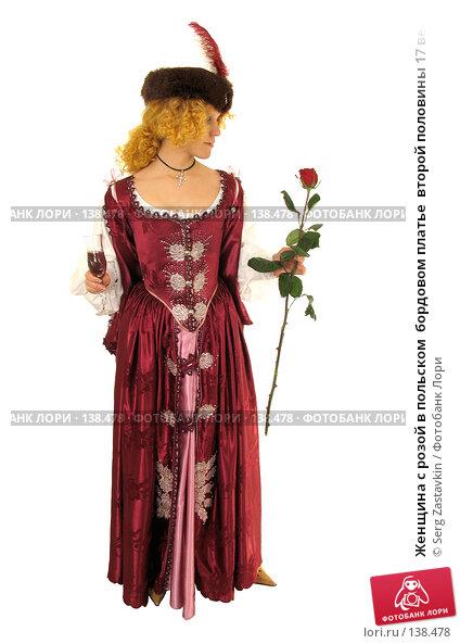 Женщина с розой в польском  бордовом платье  второй половины 17 века, выполненном  во французском стиле, фото № 138478, снято 7 января 2006 г. (c) Serg Zastavkin / Фотобанк Лори