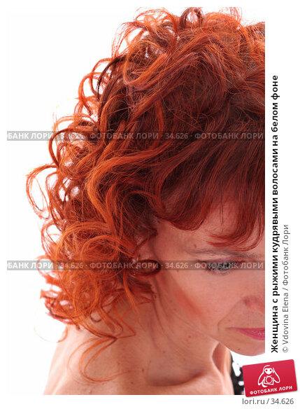 Женщина с рыжими кудрявыми волосами на белом фоне, фото № 34626, снято 6 апреля 2007 г. (c) Vdovina Elena / Фотобанк Лори