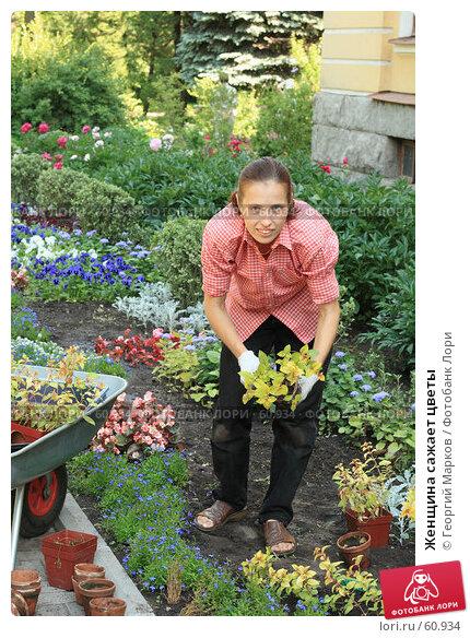 Женщина сажает цветы, фото № 60934, снято 4 июля 2007 г. (c) Георгий Марков / Фотобанк Лори