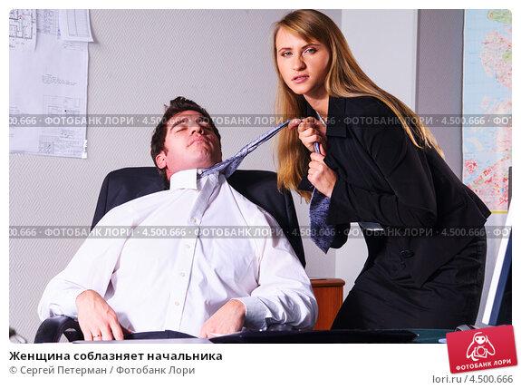 potekla-ot-svoih-palchikov