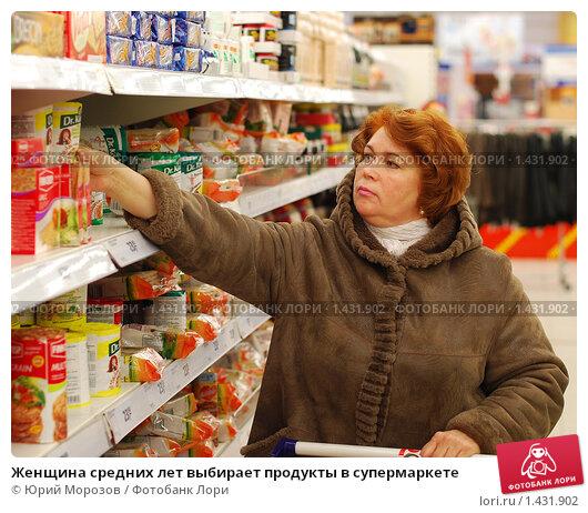 Женщина средних лет выбирает продукты в супермаркете, эксклюзивное фото № 1431902, снято 31 января 2010 г. (c) Юрий Морозов / Фотобанк Лори