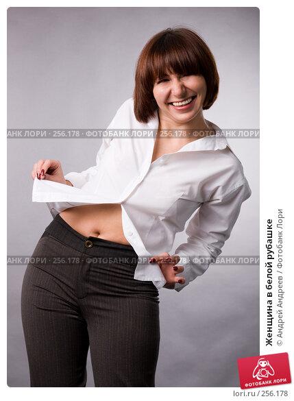 Женщина в белой рубашке, фото № 256178, снято 25 ноября 2007 г. (c) Андрей Андреев / Фотобанк Лори
