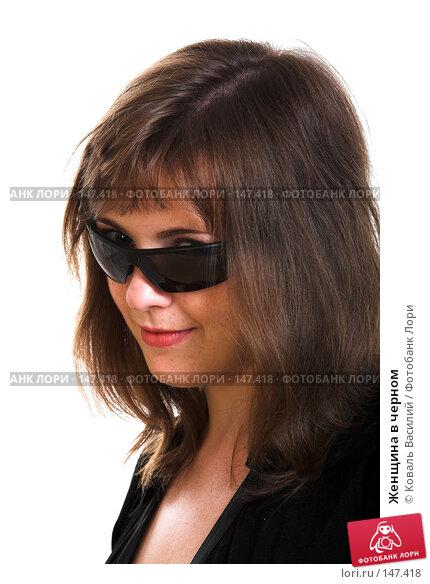 Женщина в черном, фото № 147418, снято 19 июля 2007 г. (c) Коваль Василий / Фотобанк Лори