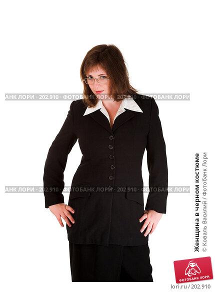 Женщина в черном костюме, фото № 202910, снято 19 июля 2007 г. (c) Коваль Василий / Фотобанк Лори