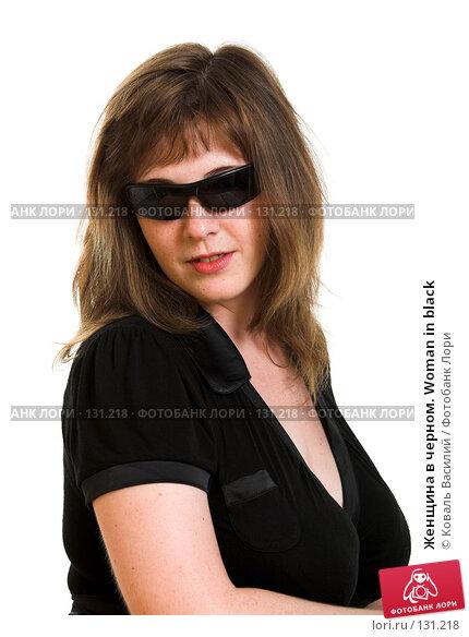 Женщина в черном. Woman in black, фото № 131218, снято 19 июля 2007 г. (c) Коваль Василий / Фотобанк Лори