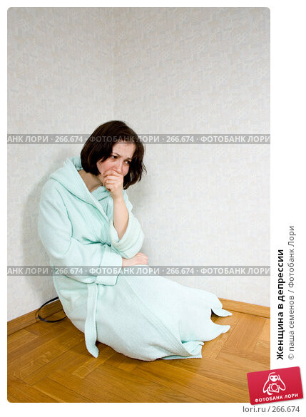 Женщина в депрессии, фото № 266674, снято 22 февраля 2008 г. (c) паша семенов / Фотобанк Лори