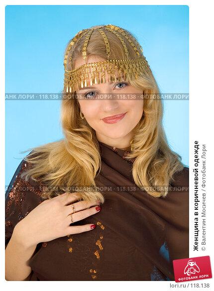 Женщина в коричневой одежде, фото № 118138, снято 21 октября 2007 г. (c) Валентин Мосичев / Фотобанк Лори