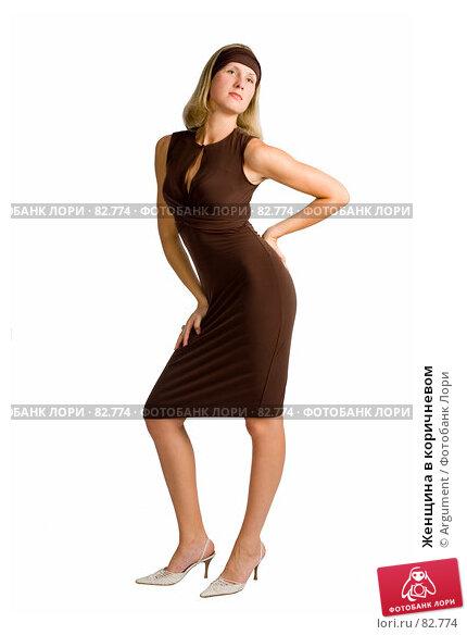 Женщина в коричневом, фото № 82774, снято 16 августа 2007 г. (c) Argument / Фотобанк Лори