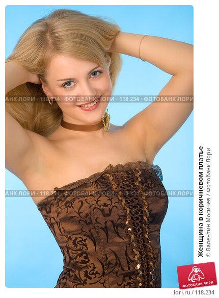 Купить «Женщина в коричневом платье», фото № 118234, снято 21 октября 2007 г. (c) Валентин Мосичев / Фотобанк Лори