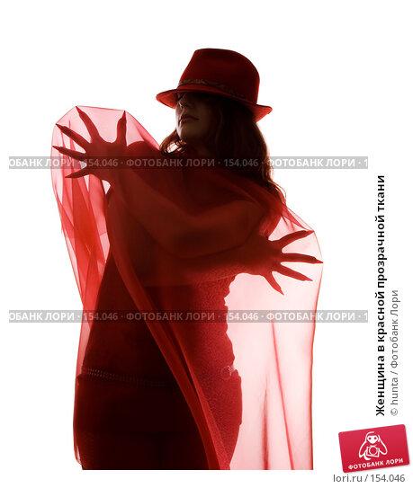 Купить «Женщина в красной прозрачной ткани», фото № 154046, снято 5 июля 2007 г. (c) hunta / Фотобанк Лори