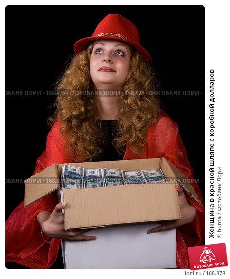 Женщина в красной шляпе с коробкой долларов, фото № 168878, снято 17 июля 2007 г. (c) hunta / Фотобанк Лори