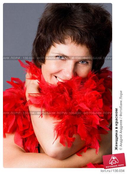 Женщина в красном, фото № 130034, снято 2 июня 2007 г. (c) Андрей Андреев / Фотобанк Лори