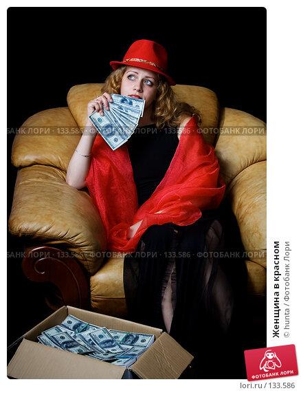 Женщина в красном, фото № 133586, снято 17 июля 2007 г. (c) hunta / Фотобанк Лори
