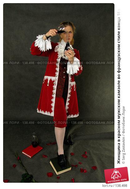 Купить «Женщина в красном мужском камзоле во французском стиле конца 18 века», фото № 138498, снято 7 января 2006 г. (c) Serg Zastavkin / Фотобанк Лори