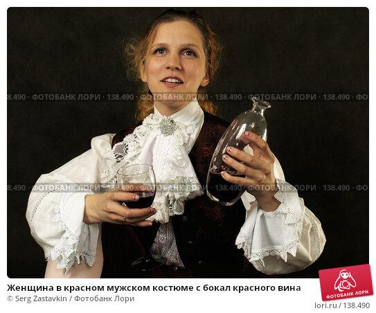 Женщина в красном мужском костюме с бокал красного вина, фото № 138490, снято 7 января 2006 г. (c) Serg Zastavkin / Фотобанк Лори