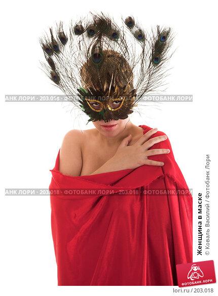 Женщина в маске, фото № 203018, снято 14 декабря 2007 г. (c) Коваль Василий / Фотобанк Лори