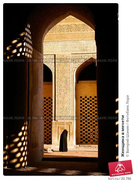 Женщина в мечети, фото № 20786, снято 28 ноября 2006 г. (c) Валерий Шанин / Фотобанк Лори