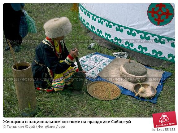 Женщина в национальном костюме на празднике Сабантуй, фото № 55658, снято 20 июля 2017 г. (c) Талдыкин Юрий / Фотобанк Лори