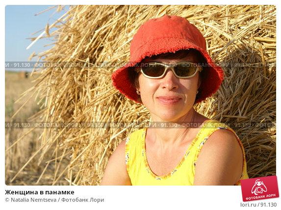 Женщина в панамке, эксклюзивное фото № 91130, снято 11 августа 2007 г. (c) Natalia Nemtseva / Фотобанк Лори