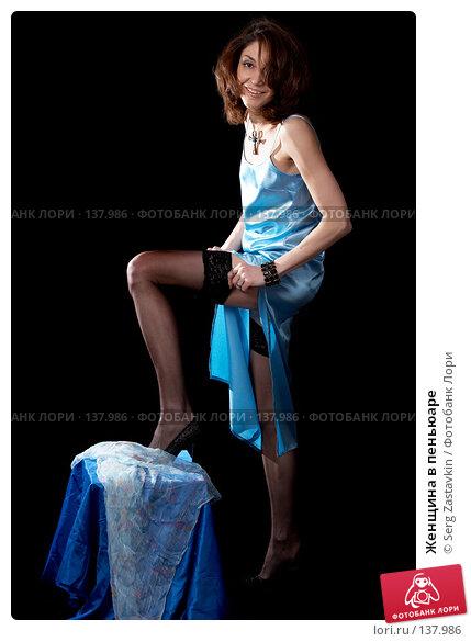 Женщина в пеньюаре, фото № 137986, снято 19 апреля 2007 г. (c) Serg Zastavkin / Фотобанк Лори