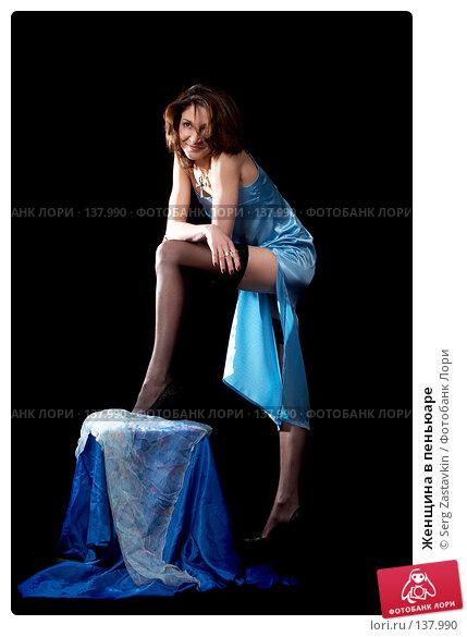 Женщина в пеньюаре, фото № 137990, снято 19 апреля 2007 г. (c) Serg Zastavkin / Фотобанк Лори