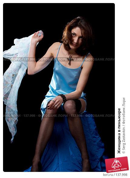 Женщина в пеньюаре, фото № 137998, снято 19 апреля 2007 г. (c) Serg Zastavkin / Фотобанк Лори