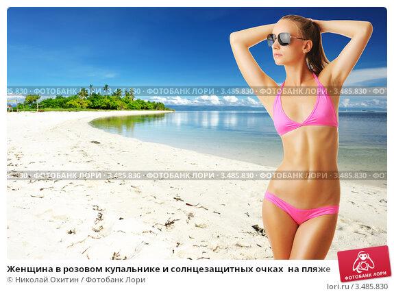 фото женщины в розовом купальнике