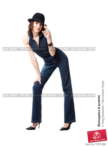 Купить «Женщина в шляпе», фото № 137930, снято 19 апреля 2007 г. (c) Serg Zastavkin / Фотобанк Лори
