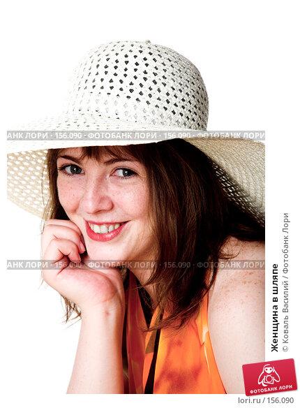 Женщина в шляпе, фото № 156090, снято 19 июля 2007 г. (c) Коваль Василий / Фотобанк Лори