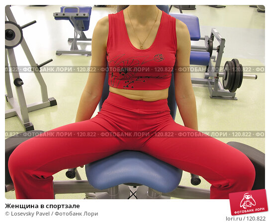 женщины в спортзале фото видео