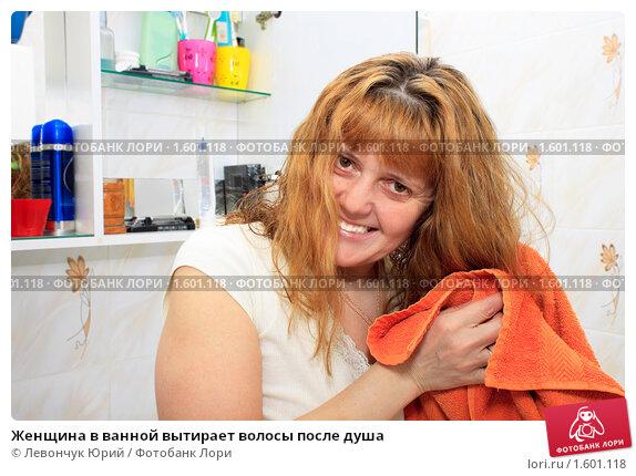 Купить «Женщина в ванной вытирает волосы после душа», фото № 1601118, снято 30 марта 2010 г. (c) Левончук Юрий / Фотобанк Лори