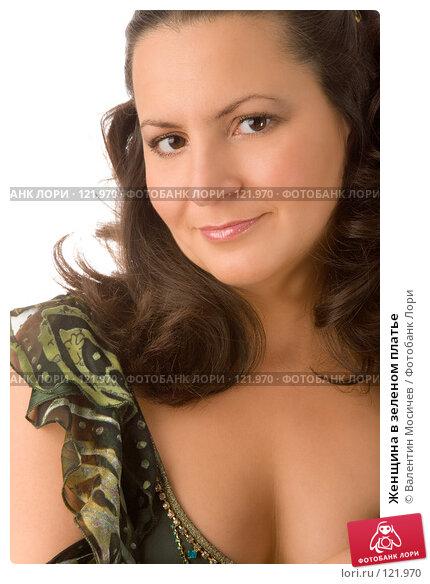 Женщина в зеленом платье, фото № 121970, снято 3 ноября 2007 г. (c) Валентин Мосичев / Фотобанк Лори